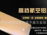 批发小米4手机壳金属拉丝手机外壳小米4手机保护壳保护套外壳超薄