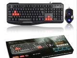 新盟 曼巴蛇 U+P有线键盘鼠标套装 网吧游戏键鼠套装 一件代发