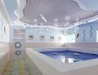 儿童游泳馆加盟之水处理设备