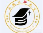 立昇教育 2016年起安徽高考使用全国卷
