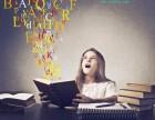 英语网行业云英语学习读物批发