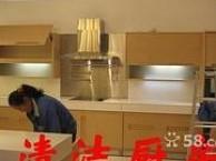 海淀牡丹园专业承接家庭单位保洁开荒保洁