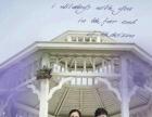 婚纱摄影 视觉风尚享受一生一次2500套系