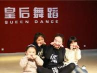 郑州儿童舞蹈班【儿童街舞培训】【幼儿爵士舞培训】