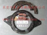 扬州二锻冲床摩擦片,离合器铜铆钉-快速供PH1061-SG油