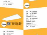 深圳LED一体化支架T8LED日光灯厂家T5日光灯价格