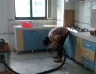 王岗家政服务中心家庭保洁,日常保洁,定期定点保洁