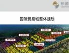 石家庄乐城国际商贸城,占地16万亩,有五个地铁口