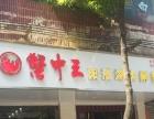 贵阳大闸蟹 蟹中王 580型大闸蟹套餐礼盒 大闸蟹团购
