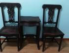老红木家具两把椅子一个茶几诚意出售