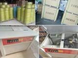 深圳打包机维修 上门打包机维修(双电机打包机)