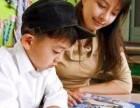 新建区的大学生家教可以辅导小学全科作业