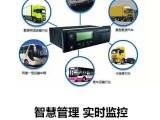 北斗終端導航系統,天津gps定位,手機GPS查車