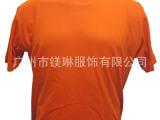 镁琳品牌纯色t恤短袖 男式T恤 批发空白文化衫 短袖t恤定做
