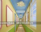 专业做幼儿园墙绘、文化墙、室内外装饰