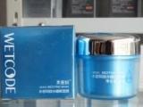 3折批发专柜无极限维雅化妆品代理商加盟供应商