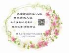 潮南公司注册,代开淘宝企业店,首选汕头腾龙公司