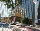 东城核心区餐饮旺铺、地/铁上盖、位置显眼面宽25米