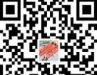 老北京涮肉加盟 火锅 投资金额 20-50万元