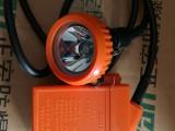 KL5LM煤矿用矿灯防爆防水锂电可充电头戴式本安型矿灯