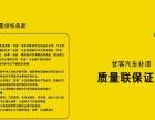 哈尔滨专业钣金喷漆凹陷修复找优客汽车服务连锁