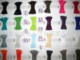 腈纶纱 丝光假三七 固体腈纶纱(图)