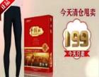鄂尔多斯羊绒裤多少钱(一盒共几条)新闻报道+钱多少~贵么