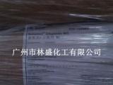 巴斯夫JONCRYL@678水性丙烯酸固体树脂(原庄臣J-678