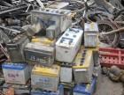 浦东电瓶电池回收,干电池,锂电池,汽车电瓶回收