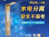 廣東艾銘樂集成熱水器AML-01代理加盟智能變頻電熱水器