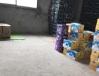 茅家岭陵园路31号自建房 仓库 350平米