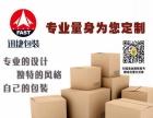 高质量低价格定制葡萄礼盒辉渠小米礼盒等包装盒