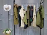 北京惠品服饰品牌折扣女装尾货库存批发曼天雨芝麻衣柜加盟