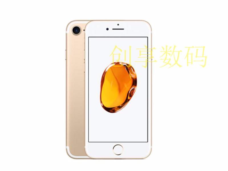 南宁苹果X分期付款0首付实体店面 可拿现金