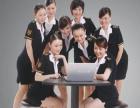 山木培训清河分校,暑期中小学辅导班已全面开始招生