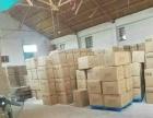 通元镇工业园区 厂房 700平米