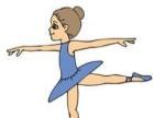 舞蹈从几岁开始学比较好?六合哪有舞蹈培训班?