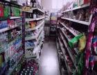 大连西岗侯二旺角超市转让