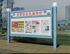 欢迎进入-!海南公交站台生产厂家