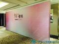 上海舞台一音响一灯光一背景一LED大屏