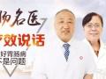 东莞国岸胃肠科治疗反酸烧心费用