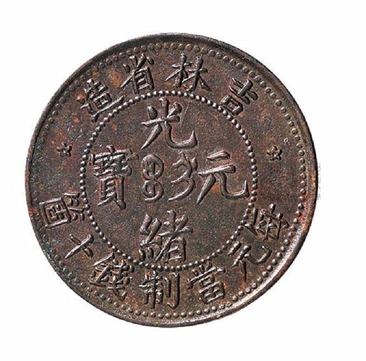 年底交易旺季古董古玩古钱币快速交易买卖