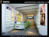 眼镜店展柜烤漆定制装修公司效果图设计厂家河南通发装饰