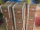 徐州老酒收藏协会高价征集茅台五粮液及一系列名酒礼品