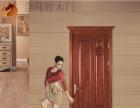 金马首加盟 门窗楼梯 投资金额 1-5万元