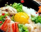 煲饭堂干锅焖锅招商加盟