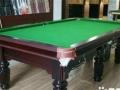 宁夏台球桌厂销售星牌乔氏 星爵士台球桌