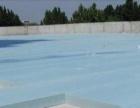 承接大小工程防水、房屋维修防水、屋面防水、家庭防水