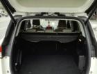 福特翼虎2013款 翼虎 1.6GTDi 自动 四驱精英型 零首
