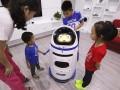 惠济小胖机器人专卖店